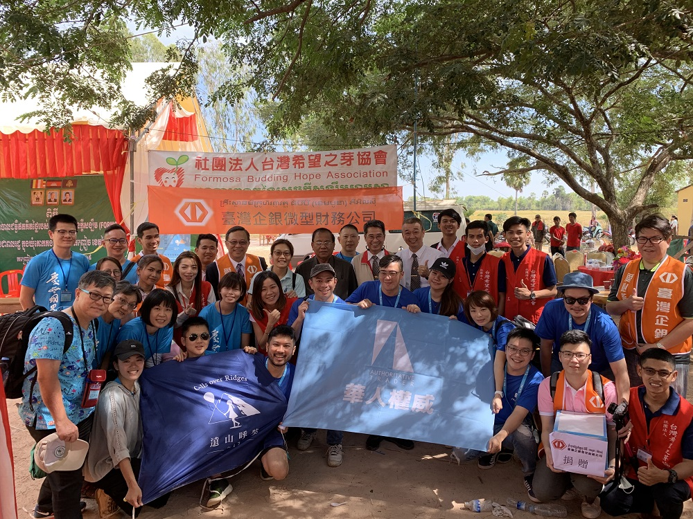 Love Without Borders: Taiwan group heads to Cambodia to provide medical aid標題圖