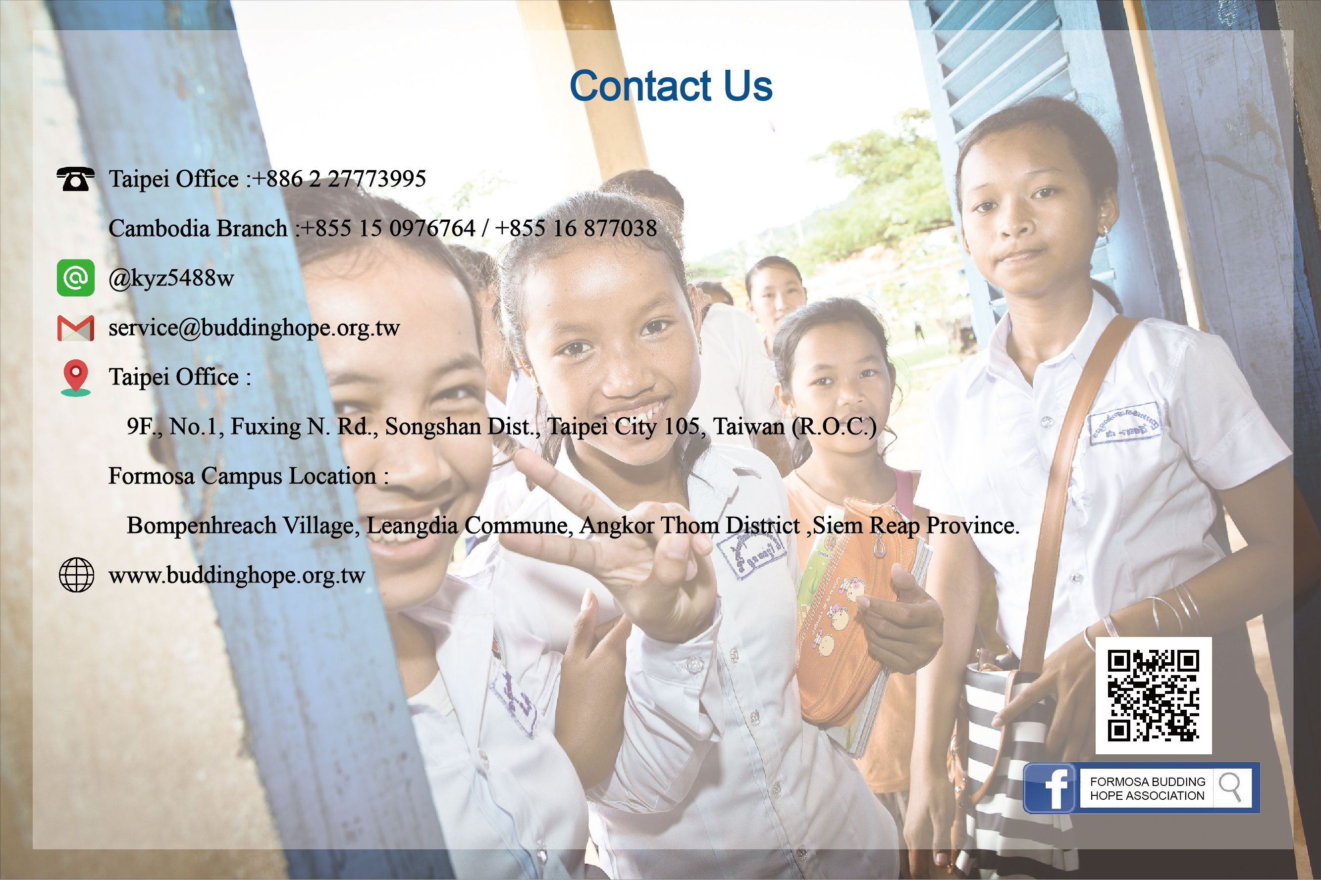 {637387217554515421}_Contact_Us-edit-01.jpg
